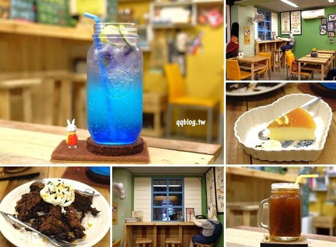 """台中清水︱23弄咖啡.藏身在菜市場裡,集文創、料理、雜貨於一身的特色咖啡館,台灣電力公司清水服務所對面(已更名為""""斟茶) @QQ的懶骨頭"""