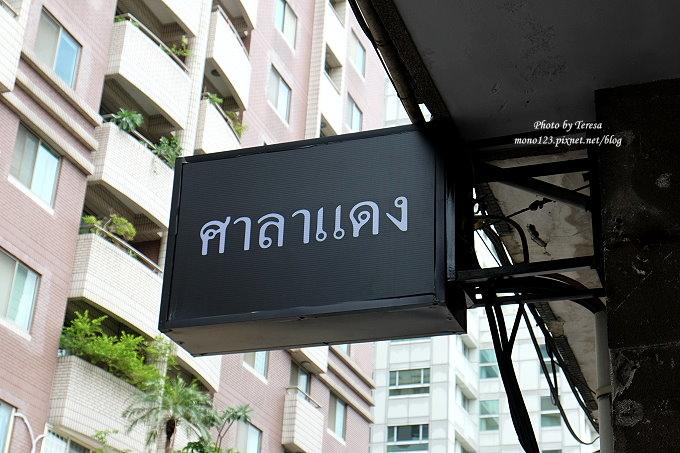 1513163635 56b26c795193704e24fc80c6c85be7bc - 台中西區︱SALADAENG CAFE`ศาลาแดง.主打泰式料理的網美打卡餐廳,只可惜泰味不足
