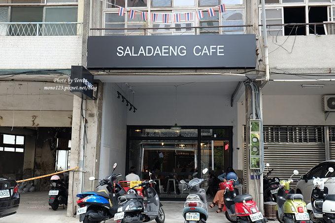 1513163636 b0d186669a435636b0221e52c37cc2d6 - 台中西區︱SALADAENG CAFE`ศาลาแดง.主打泰式料理的網美打卡餐廳,只可惜泰味不足