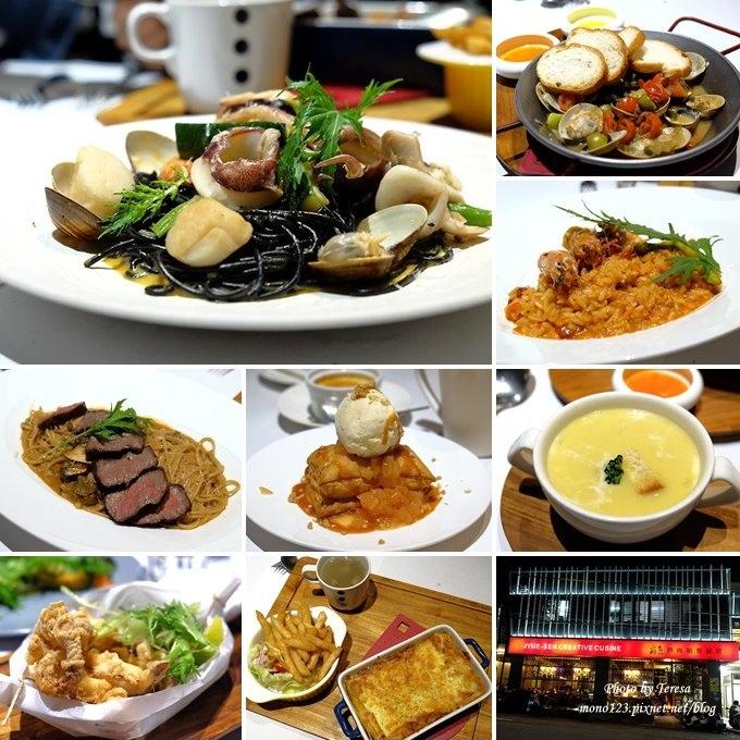 台中沙鹿︱爵色時尚創意餐飲.沙鹿人氣餐廳,餐點升級更精緻,多年後再訪依舊很滿意 @QQ的懶骨頭