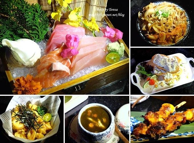 台中豐原︱笑俱場.百年日式建築裡的居酒屋,一人用餐也可以很自在的燒烤店,近豐原火車站(已歇業) @QQ的懶骨頭