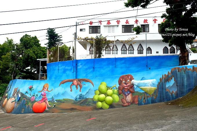 台中石岡︱綠野仙蹤4D彩繪.以童話故事為主題的全國最大互動式4D彩繪牆,面積雖然不大,但很好拍 @QQ的懶骨頭