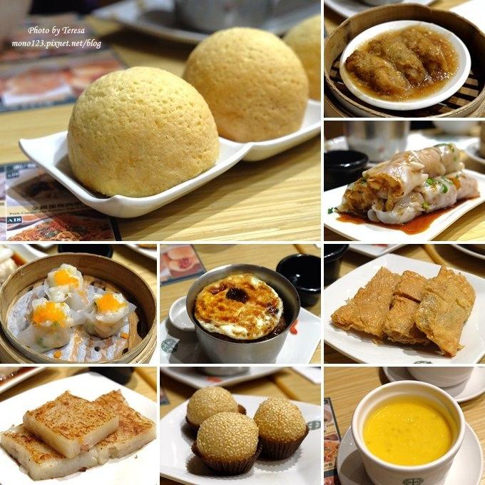台中西屯︱添好運點心專門店.香港來的港式點心,米其林一星餐廳,酥皮焗叉燒包是鎮店之寶 @QQ的懶骨頭