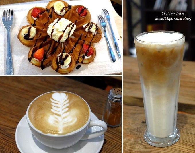 台中豐原︱Toyohara Coffee Roasters.自家烘焙咖啡豆,百年老宅裡的咖啡香,近豐原火車站 @QQ的懶骨頭
