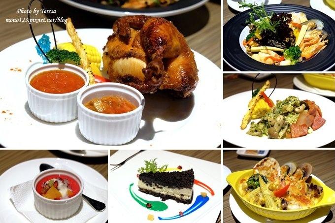 台中南屯︱巴里義式餐廳.以地中海風情為主題的義式餐廳,餐點選擇性多,適合朋友或是家庭聚餐(已歇業) @QQ的懶骨頭