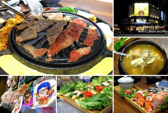 台中西區︱滋滋咕嚕쩝쩝꿀꺽韓式烤肉專門店.藝人納豆開的韓式烤肉店來台中展店囉,只有雙人套餐,位於勤美綠園道旁邊 @QQ的懶骨頭