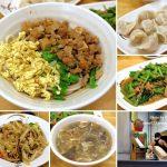 【台中西區.早餐】健行路肉蛋土司.夯到不行的熱門早餐店 @QQ的懶骨頭
