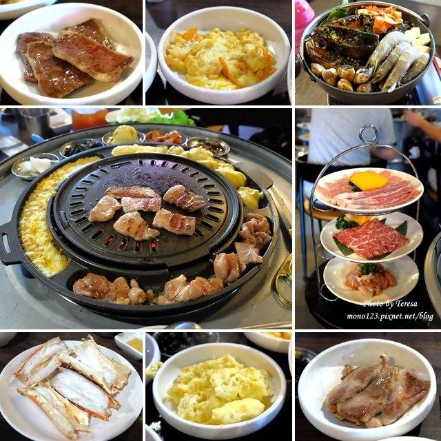 台中西屯︱一桶 tone 韓式新食.中科商圈的韓式汽油桶燒肉,雙人套餐份量多還有海鮮火鍋,飯後甜點有Haagen-Dazs,C/P值高 @QQ的懶骨頭