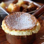 【台中大遠百餐廳】Afternoon Tea@大遠百.栗子甜薯蒙布朗蛋糕好好吃 @QQ的懶骨頭