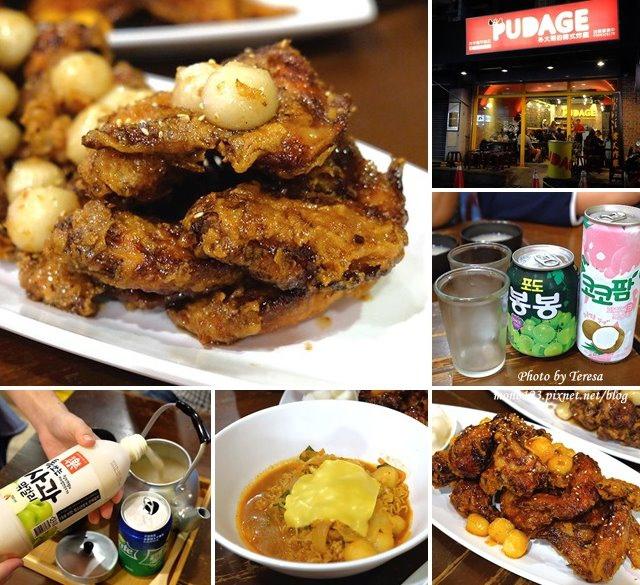 【台中逢甲】朴大哥的韓式炸雞.逢甲名店朴大哥搬新家囉,新店環境寬敞乾淨,炸雞一樣酥脆好吃,辣的不辣的通通有,還有甜甜的馬格利里酒 @QQ的懶骨頭