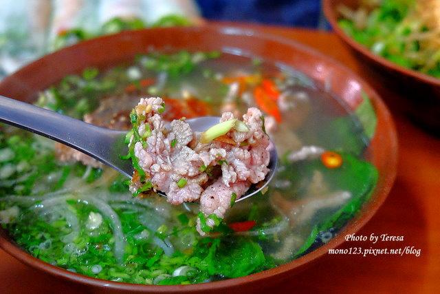 【台中神岡】越南小吃.口味道地的越南小吃,就算沒有店名和招牌,用餐時間人氣還是滿滿滿 @QQ的懶骨頭