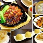台中南屯︱kiki餐廳 成都川味名菜,藍心湄開的店,辣的好過癮(已歇業) @QQ的懶骨頭