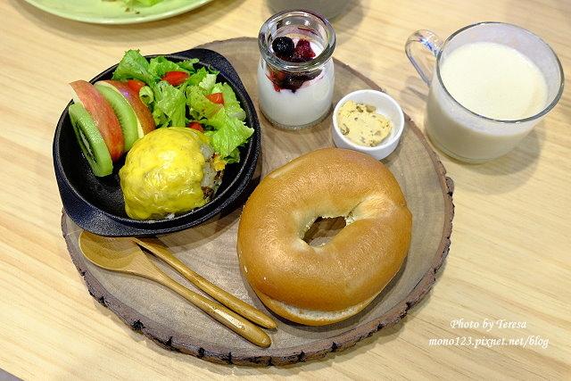 台中豐原︱耶濃豆漿專門店@豐原店.養生新概念,有好吃的早午餐和超濃郁的豆漿(已歇業) @QQ的懶骨頭
