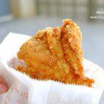 台中西區︱艾可先生@勤美店.花生醬漢堡真的好好吃,已經推出商業午餐和線上訂餐外送服務囉~ @QQ的懶骨頭