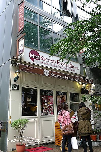 【台北早午餐】小貳樓餐廳 Mini Second Floor Caf`e .台北好吃的早午餐 @QQ的懶骨頭