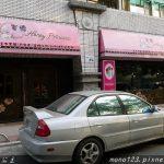 台中西區︱Fermento 發酵.西區巷弄的低調美味甜點店,IG熱門打卡熱店,位在田樂一店原址 @QQ的懶骨頭