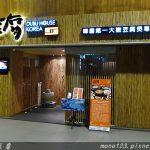 【台中美式餐廳】T.G.I FRiDAY`S@市政店 @QQ的懶骨頭