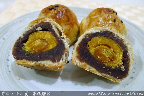 【彰化團購】不二家 蛋糕麵包.超酥香的蛋黃酥 @QQ的懶骨頭
