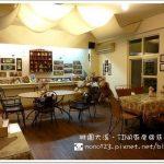 台中南屯︱芭泰小廚.改良版的泰式料理(已歇業) @QQ的懶骨頭