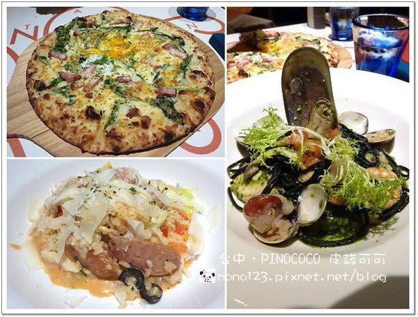 【台中餐廳】PINOCOCOC 皮諾可可 RESTAURANT.來吃手工比薩吧 @QQ的懶骨頭