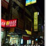 台中北屯︱品嘉茶餐廳.台中人氣港式茶餐廳,跟在香港吃到的味道很相似,豐富又好吃,民俗公園對面 @QQ的懶骨頭