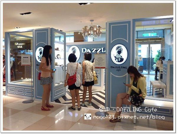 【台中下午茶】DAZZLING cafe` Sky@台中新光店.台中也有DAZZLING cafe` @QQ的懶骨頭