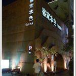 台中西區︱漢來飯店-翠園小館港式飲茶@廣三SOGO.不止有港式小點,現在還有熱炒大菜,多人聚餐可以一網打盡,廣三SOGO16樓 @QQ的懶骨頭