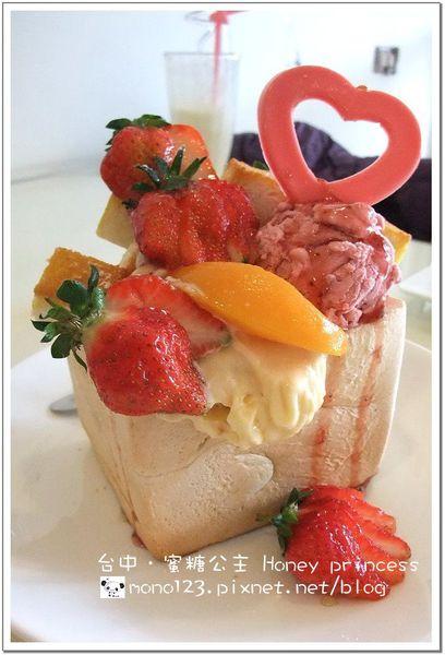 【台中下午茶】蜜糖公主精緻套餐.前店名為不會讓你惡作劇的【餓坐聚】(已歇業) @QQ的懶骨頭