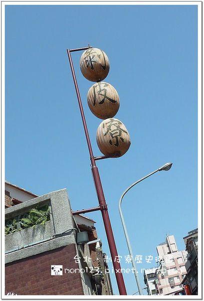 【台北萬華】漫遊在剝皮寮歷史街,遇見電影《艋舺》拍片場景 @QQ的懶骨頭