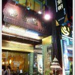 【台中餐廳】momo將 懷石創作料理(已歇業) @QQ的懶骨頭