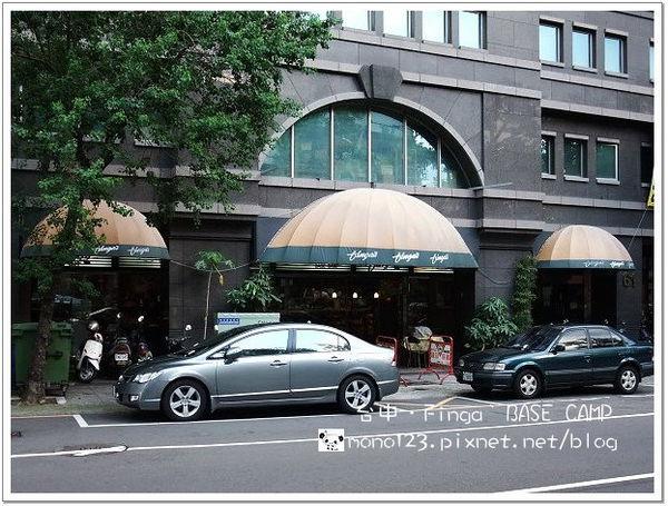 【台中餐廳】Finga`s BESA CAMP.是餐廳也是雜貨店 @QQ的懶骨頭