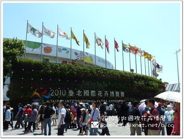 再見~美麗的饗宴☆2010台北國際花卉博覽會☆ @QQ的懶骨頭