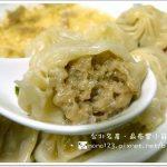 台中北區︱德森小鎮 日耳曼風味餐坊.好吃的脆皮德國豬腳 @QQ的懶骨頭