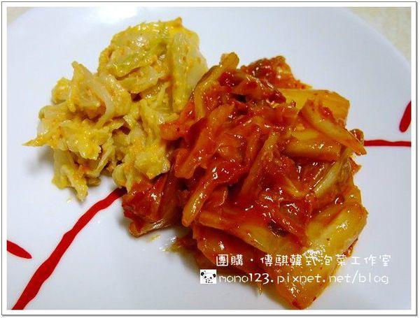 【團購美食】傳騏泡菜工作室 @QQ的懶骨頭