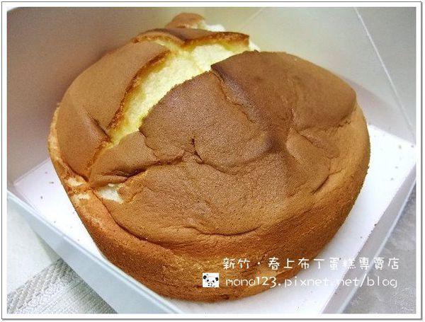 【團購美食】新竹竹北春上布丁蛋糕專賣店.看照片流口之Q彈布丁蛋糕 @QQ的懶骨頭
