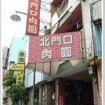 【台中西區.義式餐廳】PaPaMio 帕帕米歐義式廚房.存中街義式餐廳推薦 @QQ的懶骨頭