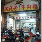 台中北屯︱笑福庵日本料理.大坑美食又多一家囉~(已歇業) @QQ的懶骨頭