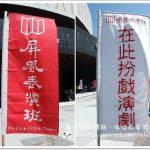 台北東區︱京星港式飲茶PART1.24小時營業不打烊,想吃港點隨時吃的到,台北人氣港式飲茶推薦 @QQ的懶骨頭