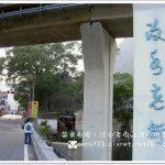 【台中豐原】桂梅莊老雪花齋.傳承百年的雪花餅 @QQ的懶骨頭