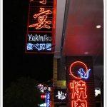 【台中餐廳】川布主題餐廳.台中超人氣岩燒.蜜糖吐司 @QQ的懶骨頭