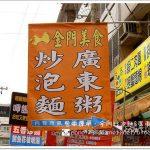 【台中后里】中社觀光花市.大年初三賞花去 @QQ的懶骨頭