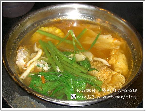 【瑞芳餐廳】原町日式涮涮鍋(已歇業) @QQ的懶骨頭