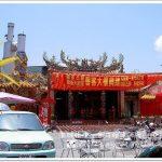 台中西區︱春田210.老宅裡的新氣象,品嚐有家的味道的日洋食料理.堂本麵包旁 @QQ的懶骨頭
