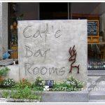 【台中神岡】田中間豬室繪社.廢棄豬舍改造的藝術、休閒和飲食空間,鬆軟的麵包好好吃 @QQ的懶骨頭