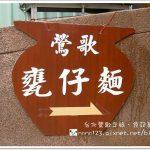 台中西區︱漢來海港餐廳@台中店.食材新鮮、豐富度依舊,還加入了現烤舒芙蕾、泰式料理,全新改裝登場,台中吃到飽推薦 @QQ的懶骨頭