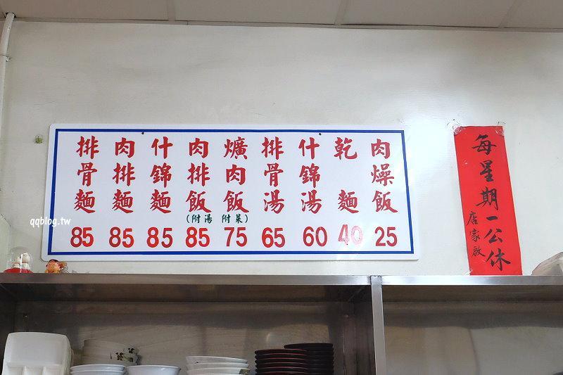1519401625 44a08a5b659fda7ea7aea2255ab229cb - 台中豐原︱富春街排骨麵店.營業超過50年的排骨麵店,肉厚軟嫩香氣足,不愛重口味的可以考慮這一家