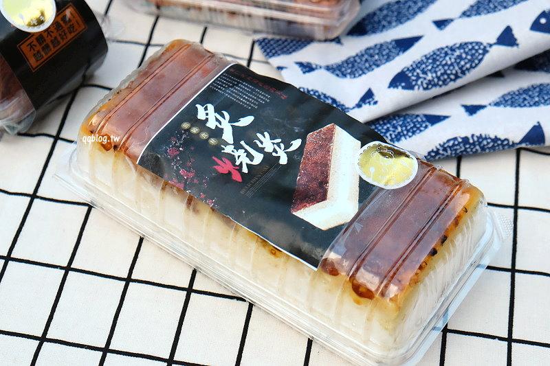 1529081984 ab6df65f900b969237cc5dfd8573581b - 台中豐原︱貝莉創意烘焙.傳統麵包坊新創意,爆漿海鹽奶蓋蛋糕好療癒,不定時有快閃團,老闆創意滿點