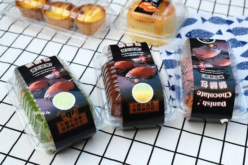 1529082018 e63c193fc51602875ea52adb2fdf19a7 - 台中豐原︱貝莉創意烘焙.傳統麵包坊新創意,爆漿海鹽奶蓋蛋糕好療癒,不定時有快閃團,老闆創意滿點