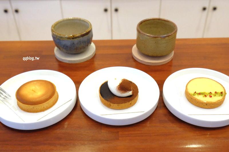台中西區︱葉食甜點工作室 Pâtisserie YEHZ .每日限量手工甜點,晚來吃不到 @QQ的懶骨頭