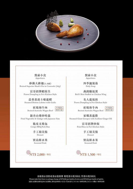 1520616415 9369d2a461c354a60109861ec1a7b961 - 熱血採訪︱台中西屯︱名人坊@新光三越中港店.擁有香港米其林星級的粵菜進駐台中,品嚐隱世廚神富哥好手藝